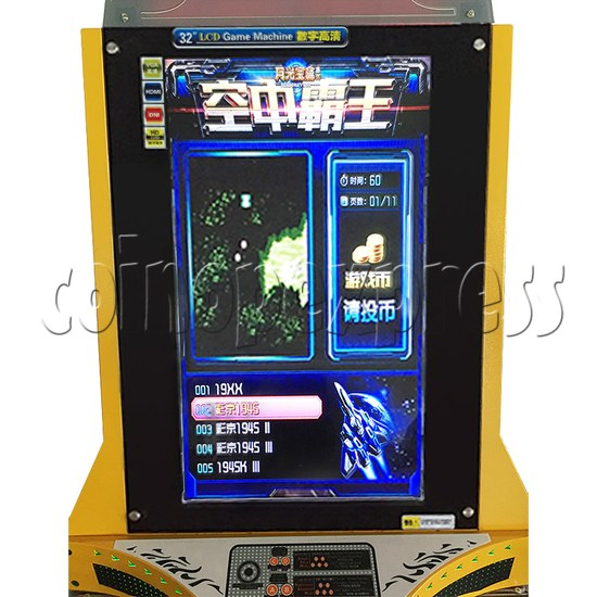 Air Force 32 inch Arcade Cabinet - screen
