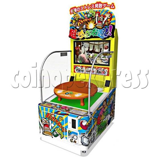 Cho Chabudai Gaeshi Arcade Game - angle view