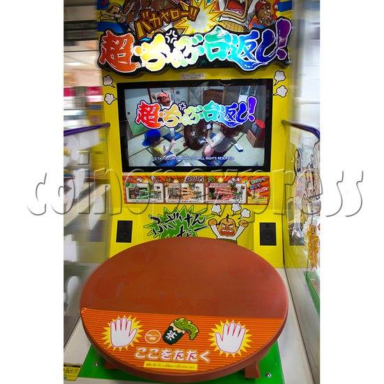 Cho Chabudai Gaeshi Arcade Game - playfield