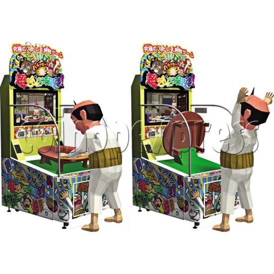 Cho Chabudai Gaeshi Arcade Game - demonstration