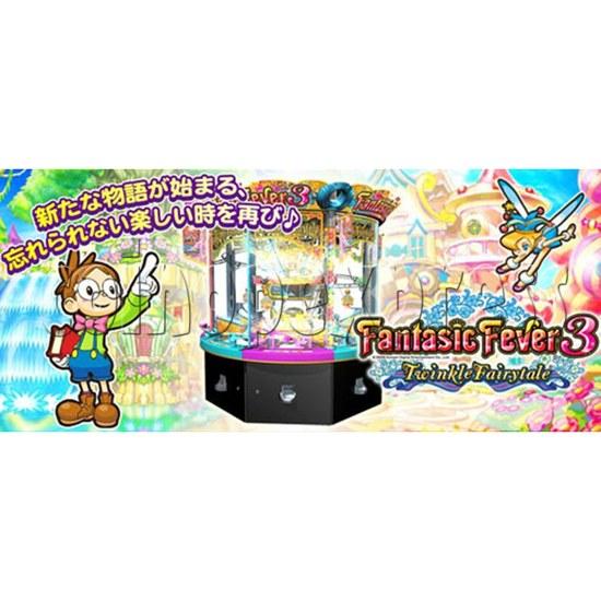 Fantastic Fever 3 Medal Arcade Game - catalogue