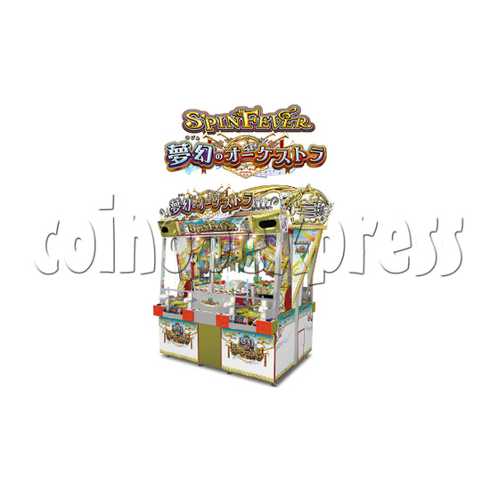 Spin Fever 3 Medal Machine - right view