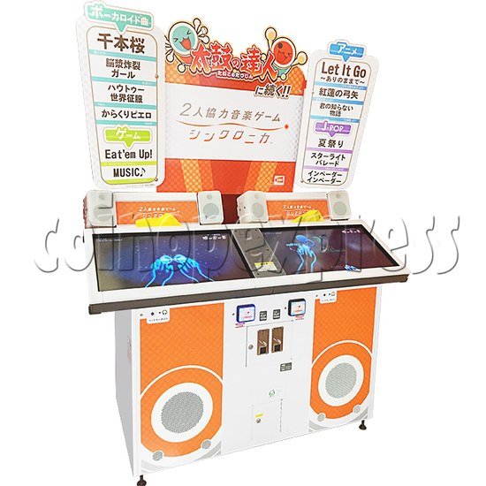 Synchronica Arcade Game - left view