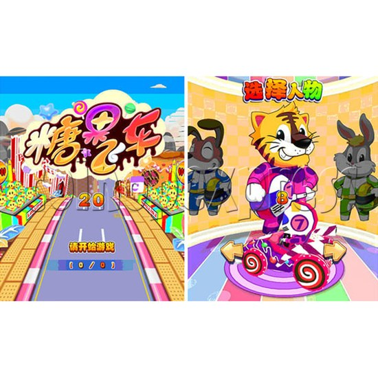 Sugar Racing Video Driving Game 2 Players - screen display