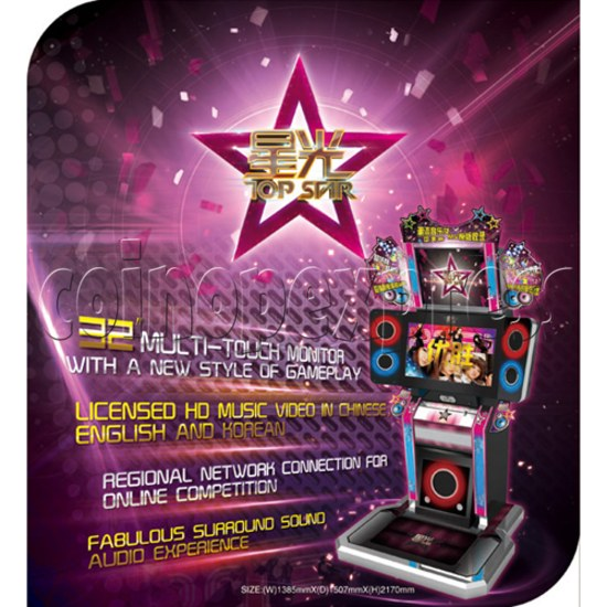 Top Star Multi-Touch Music Game Machine - catalogue 2