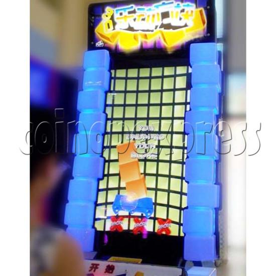 Tippin Blocks Video Ticket Redemption Machine - screen display 1