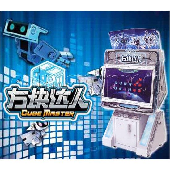 Cube Master Skill Test Machine - catalogue