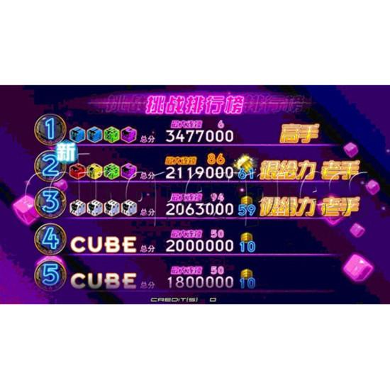 Cube Master Skill Test Machine - screen display 1