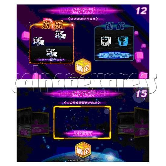 Cube Master Skill Test Machine - screen display 2