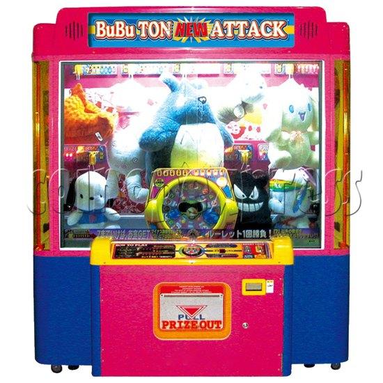 New BuBu Ton Attack Prize Machine - front view