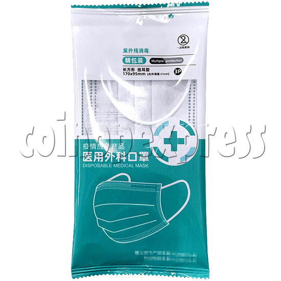 Disposable Blue Standard Medical Surgical Face Mask - package 1