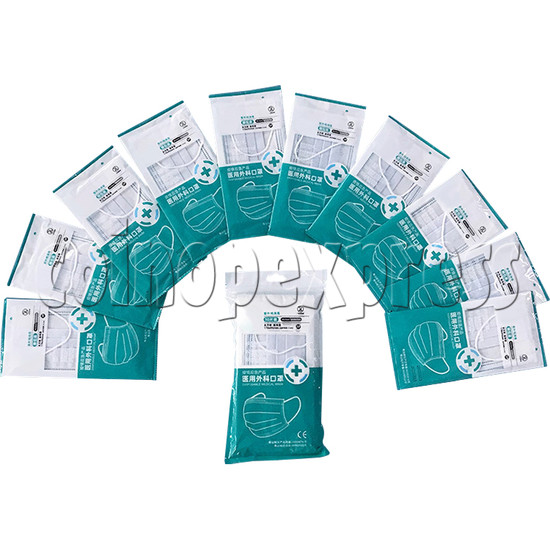Disposable Blue Standard Medical Surgical Face Mask - package 2
