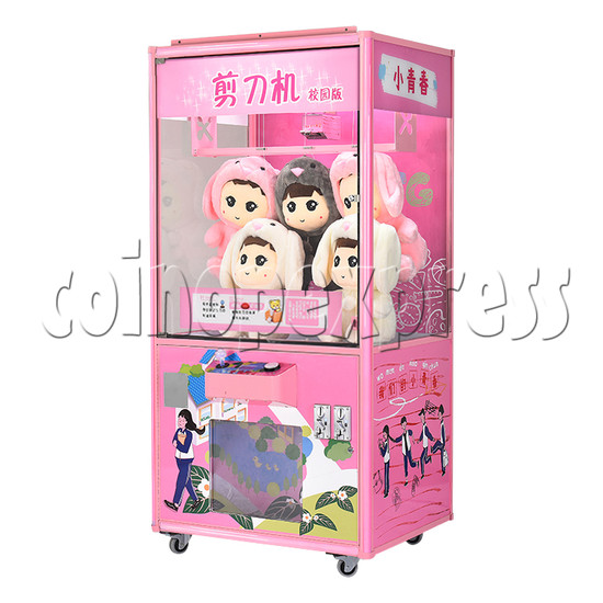 Campus style Cut ur Prize Machine - pink color right view