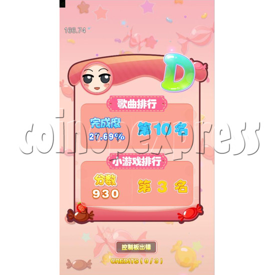 Candy Jump Dancing Machine - mini game 3