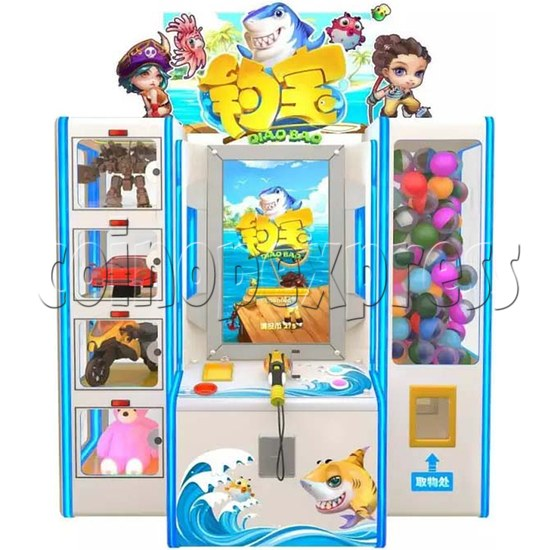 Fishing Prize Machine - front view