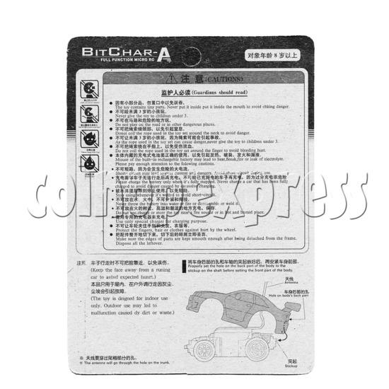 BitChar Car - Car Shell 6587