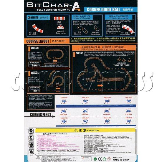 BitChar Car - Corner Guide Rail 6595