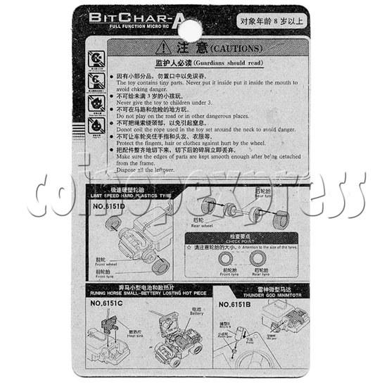 BitChar Car - Battery & Heat Sink 6634