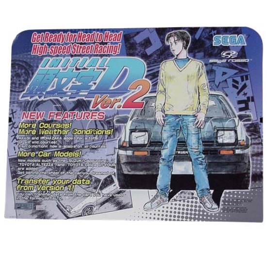 Initial D' arcade stage version 2 upgrade kit - stop production 7656